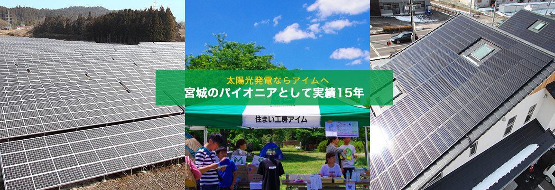 京セラソーラーFC大崎スタッフダイアリー♪ イメージ画像