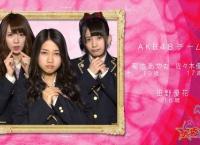 【AKB48】催眠術は頭の良い人が掛かりやすい、田野優花は…