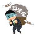 人「奨学金が返せない…」ワイ「へぇー、どんな暴利なんやろ」→月利117円