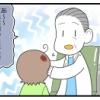 息子、頭を縫う②「泣いてもいいけど…」