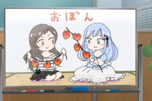 【ミリシタ】ホワイトボードが「おぼん」仕様に!