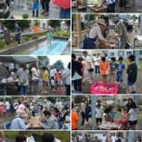 『7月26日 第6区納涼大会』の画像