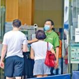 『【香港最新情報】「サウジアラビア領事の別の娘、変異種ウィルス感染 」』の画像