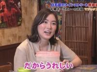 【衝撃】松井珠理奈が激太り...下っ腹がヤバいwwwwwww
