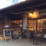 『岩手県紫波町 全粒粉パンとハーブのお店「ファームフレアズ」のワッフルを食べてみた』の画像