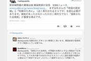 有田芳生さん従軍慰安婦は『強制された自発制』が重要な視点です→速攻で論破される