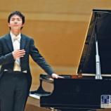 『【中国最新情報】「『ピアノ王子』ユンディ・リ氏、買春の疑いで拘束」』の画像