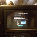 『JAL Yクラス搭乗記[MNL→NRT]サファイアチャレンジ⑧』の画像