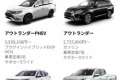 三菱自動車って魅力的な車がいっぱいあるのにお前らなんで買わないの????