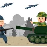 『火力、防御力、機動力、どれが一番重要なん?』の画像