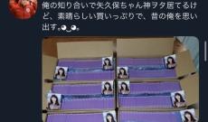【乃木坂46】悲報…こんな神オタクがいるのに完売ならず…。