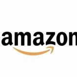『Amazonを使ったことの無い人が、初めてAmazonを使ってみた結果。』の画像