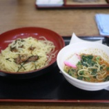 『 愛知県 道の駅 筆柿の里・幸田』の画像