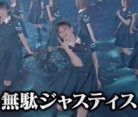 【欅坂46】ねんさんがセカアイラストポエトリーめっちゃドヤってたのにマイクが拾わず終わっていった…