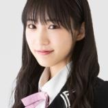 『【速報】文春砲の横野すみれ、NMB48の活動辞退を発表!!!!!!!!!!!!』の画像