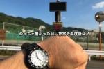 猛暑が続く交野市。あの神宮寺温度計は何°Cなのか?確かめに行ってみた!