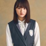 『櫻坂46増本綺良『大園桃子さんは 私が初めて好きになったアイドル。私の人生を変えるきっかけになった・・・』』の画像