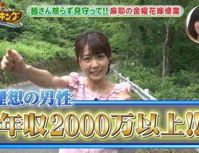 小林麻耶さん(35)、理想の男性は「年収2000万円以上」