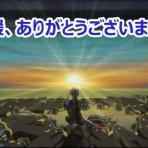 遊戯王アニメ感想