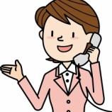 『NTTドコモが提供!通話時に相手の声を文字表示化を開始【みえる電話】』の画像