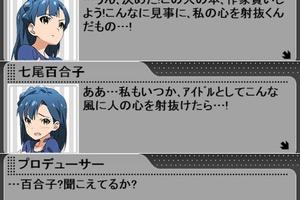 【グリマス】百合子アイドルストーリーLV2