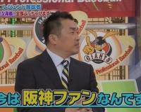 【朗報】山本昌「3月に開幕してたら阪神が3タテしてた」