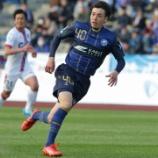 『町田ゼルビア J2歴代2位の若さでリーグ戦出場の16歳FW橋村がU17に選出!下部組織から初代表!』の画像