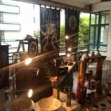『陶芸品に囲まれながら、日本の伝統文化を学ぶ『茶道ワークショップ』開催』の画像