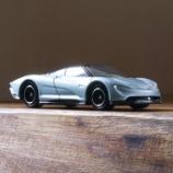 『トミカvsホットウィール マクラーレン スピードテール』の画像