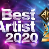 『【乃木坂46】朗報!!!今年も『ベストアーティスト2020』放送決定!!!!!!』の画像
