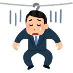 【朗報】有吉弘行さん、芸能界から干されるωωωωωωωωωωωωωωω