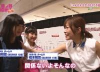 指原莉乃、じゃんけん大会予備選で負けてしまった歌田初夏に声をかける