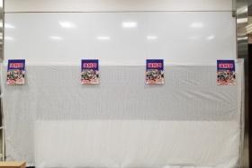 関西スーパー河内磐船店に海鮮丼のお店が2021年10月中旬オープン予定~「ひとくち餃子専門店 小さなかわいいヤツ」があったところ~