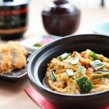 『今週のランチ(3/25~穴子柳川風&豚と根菜の黒酢ソース)』の画像