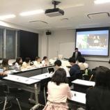 『浙江中医薬大学郭副学長・国際セミナー(2019年6月10日)』の画像