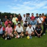 『ジャスト物流ゴルフコンペ』の画像