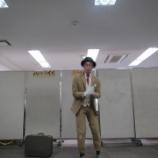 『【早稲田】ノンバーバル コミュニケーション⁉️』の画像