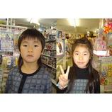 『○りおちゃん・ゆうりくん(06/11/4)』の画像