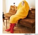 なぜ作った…「着るエビフライ寝袋」