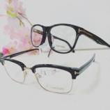 『新年度・新社会人に『TOMFORD Eyewear』』の画像