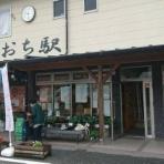 熊谷さとしのフィールドニュース!!