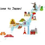 『Go To Travel(トラベル)キャンペーン7月下旬開始! ===SFCやJGC修行に使えるの?利用時の注意点は?===』の画像
