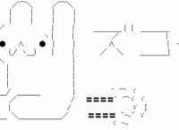 【AKB48】朝からアクセル全開な田野優花