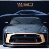 『1億円の特別仕様GT-Rがナマズみたいでクッソダサいwwwwwww』の画像