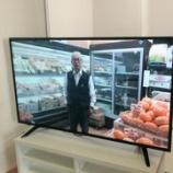 『テレビの視聴率とモニタ』の画像