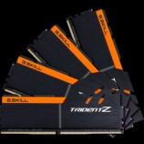 『Broadwell-E用のTridentZシリーズの納期について』の画像