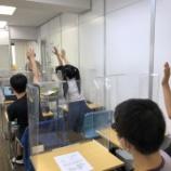 『【高田馬場】サークル活動』の画像