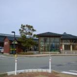 『福井 道の駅 さかい』の画像