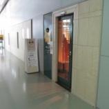 『関西国際空港 カードラウンジ「金剛」』の画像