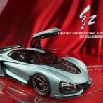 【画像】中国「紅旗」のスーパーカーがカッコいいと話題に 最高速400km、1400馬力、0-100km加速1.9秒
